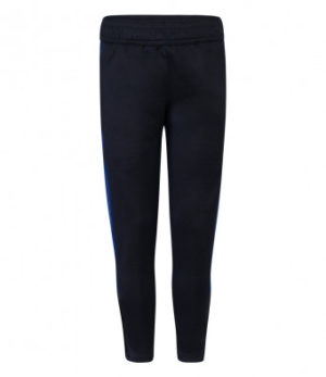 KNITTED TRACK PANTS - ACADEMY, Ursuline Academy Ilford